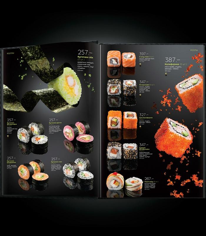 menu 06