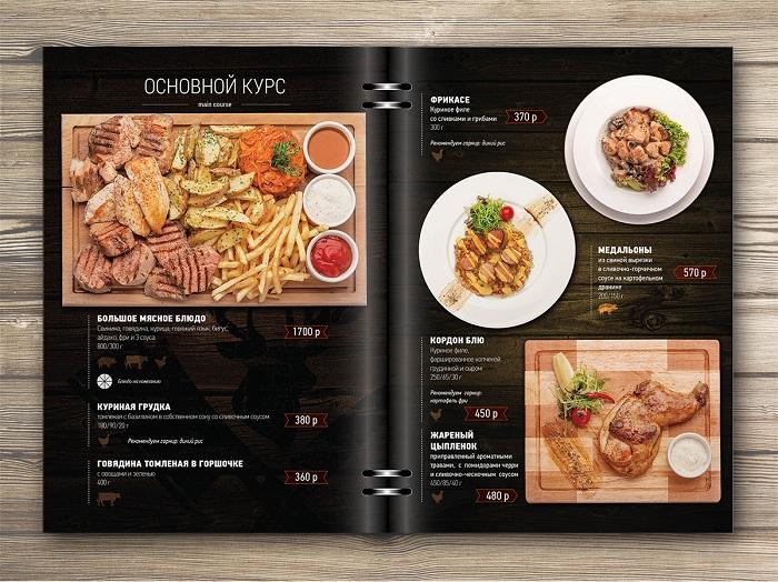 menu 05