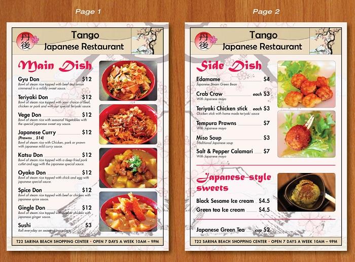 menu 07
